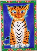 ZE 574 Tiger Tiger